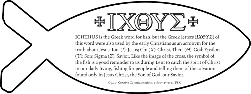 Ichthus Fish - Jpg file