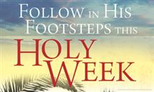 Holy Week: Follow in His Footsteps Standard Banner
